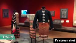 VOA连线(尼亚):华盛顿高校展出中国西南部少数民族服饰