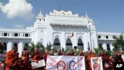 Birmaning Yangon shahrida buddist rohiblar mamlakatda Islom hamkorligi tashkiloti idoralarining ochilishiga qarshi namoyish qilmoqda, 15-oktabr, 2012-yil.