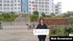 河南維權人士劉沙沙在監獄外聲援陳西 (圖片來自:參與網)
