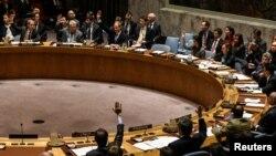 Dewan Keamanan PBB dalam pertemuan di New York (foto: dok).