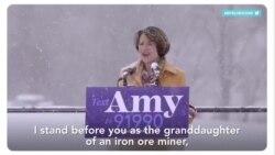 Эми Клобушар заявила о президентских амбициях