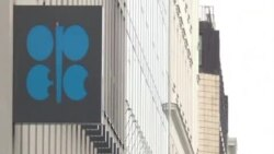 石油輸出國組織部長開會決定是否減少石油產量
