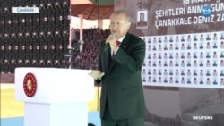 Erdoğan: '16 Bin 500 Kilometre Uzakta Verdikleri Mesajla Sınıyorlar'