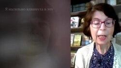 Ирина Чайковская читает стихи Валентины Синкевич