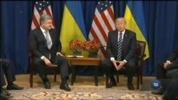Трамп відзначив прогрес, якого досягла Україна з часу минулої зустрічі президентів України та США у Вашингтоні. Відео