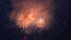 美國慶祝建國 241 週年
