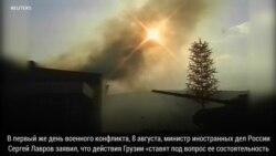 Райс: Саакашвили знал, что не может рассчитывать на НАТО