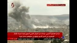 俄羅斯、伊朗、土耳其批評美英法空襲敘利亞 (粵語)