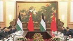 중동 지도자들 잇달아 중국 방문