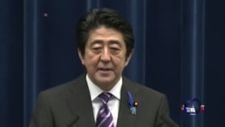 日本解禁集体自卫权 中国做出强烈反应