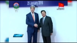 Kerry to Raise Issue of N. Korea Nuclear Test, S. China Sea Dispute While in China