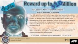 Esta imagen publicada por el Departamento de Estado de EE. UU. El 17 de julio de 2020 muestra la versión en inglés del anuncio de recompensa para obtener información sobre la ubicación del líder del grupo terrorista Estado Islámico.
