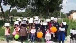 برافراشتن بالن برای آزادی سپیده قلیان در پارک دولت دزفول