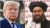 Трамп обсудил перемирие в Афганистане с лидером «Талибана»