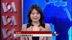 VOA卫视(2014年3月4日 第一小时节目)