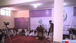 واکنش شورای عالی صلح به اعلام رهبر جدید طالبان