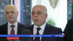 عراق خواستار خروج فوری نیروهای ترکیه شد