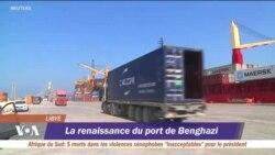 La renaissance du port de Benghazi