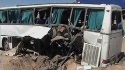 阿富汗南部炸彈襲擊巴士炸死五人