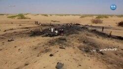 Suudi Savaş Uçağının Düşürülme Anı Görüntüsü İddiası