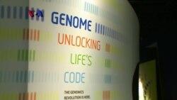 Pameran Genom Menguak Kunci Kehidupan