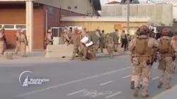 WASHINGTON BUREAU : Dunia yashuhudia vurugu katika uwanja wa ndege Kabul