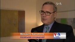 """Касьянов пропонує накласти санкції на автора """"радіоактивного попелу"""". Відео"""