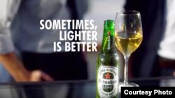 Un extrait de la publicité de Heineken, jugé raciste.