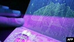 В Україні з'являться біометричні паспорти