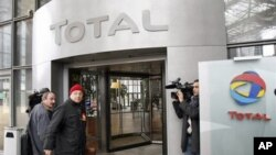 The energy giant Total headquarters in the business district of La Defense, West of Paris, France (file photo)