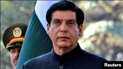 سابق وزیراعظم راجہ اشرف پرویز (فائل فوٹو)