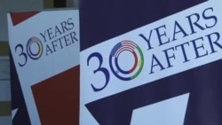 """چهارمين همايش دوسالانه سازمان غير انتفاعی """" ۳۰ سال بعد"""""""