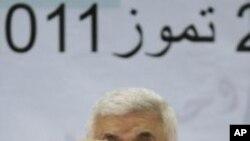 فلسطین کے صدر بوسنیا کے دورے پر