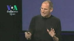 Visionary Apple Computer Founder Steve Jobs Dies at 56