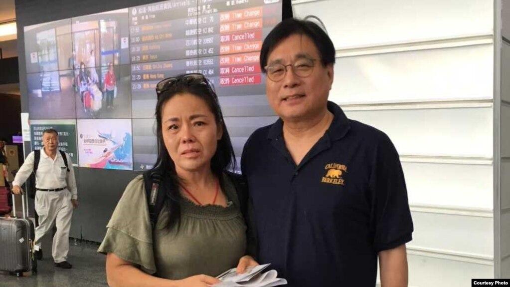 黃燕與台灣關懷中國人權聯盟的理事長楊憲宏在桃園機場。 (台灣關懷中國人權聯盟提供)