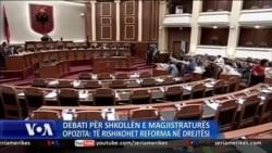 Shqipëri: Debat për ndryshimet për Shkollën e Magjistraturës