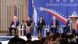 美国在台协会AIT新馆举办落成典礼