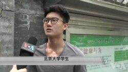 """五四运动百年北京学生似已淡忘""""德先生、赛先生""""?"""