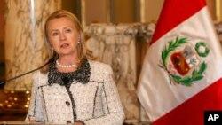 15일 페루를 방문한 힐러리 클린턴 미 국무장관.