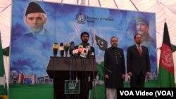 پاکستان د ملي ورځې په لمانځ غوڼده کې د افغان حکومت چارواکو سربیره د یو شمیر سیاسي ډلو او پارلمان استازو هم برخه اخیستې وه.