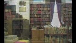 pkg strand bookstore