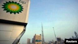British Petroleum (BP) yang berbasis di London akan berupaya mengeliminasi emisi karbon dari operasinya dan dari minyak dan gas yang diproduksinya sebelum tahun 2050. (Foto: ilustrasi).