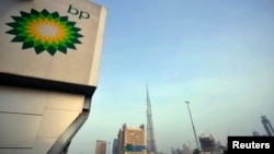 The British Petroleum logo is seen near a gas station in Dubai, United Arab Emirates, in this July 7, 2010, file photo.