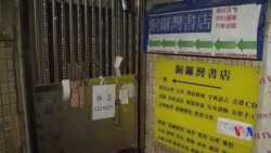 香港特首:不接受內地執法人員在港執法