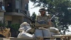 Решение о сокращении помощи Египту