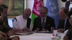 အာဖဂန္အစုိးရ အေျပာင္းအလဲ