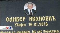 Pet meseci od ubistva Olivera Ivanovića