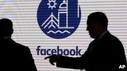Les nouveaux bureaux de Facebook à Cambridge, Massachusetts le 9 janvier 2019.