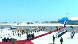 SAD-Izrael: Savezništvo je 'vječno'