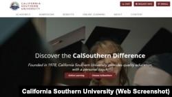 Trang chủ của trường CSU cho biết trường này thành lập năm 1978.